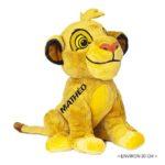 peluche-roi-lion-p-01